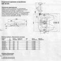 Седельно-сцепное устройство JSK 36 DV (типа седло)