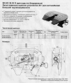 Седельно-сцепное устройство JSK 38 G1, седло Jost 38G1 купить